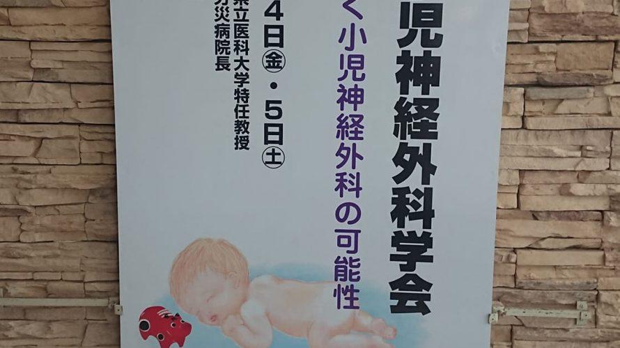 福島にて その二